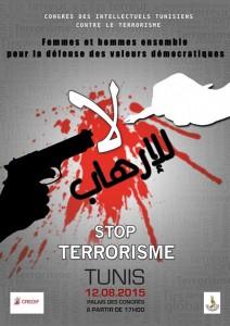 Des intellectuels tunisiens contre le terrorisme