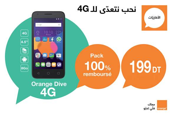orange tn Smartphone 4G challenges -tn